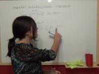 Introducción a las fuerzas intermoleculares