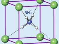 ¿Qué otros compuestos presentan la estructura cristalina del cloruro de cesio?